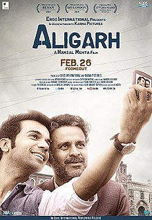 Download Songs Aligarh  Movie by Hansal Mehta on Pagalworld