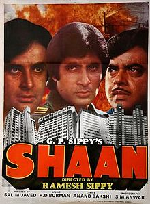 Latest Movie Shaan  by Sunil Dutt songs download at Pagalworld