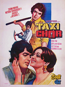 Latest Movie Taxi Chor by Zarina Wahab songs download at Pagalworld