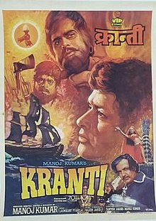 Latest Movie Kranti by Dilip Kumar songs download at Pagalworld