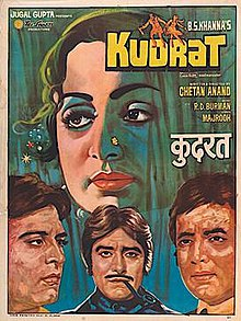 Download Songs Kudrat Movie by Productions on Pagalworld