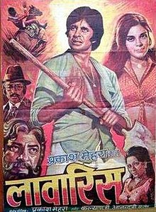Movie Laawaris  by Amitabh Bachchan on songs download at Pagalworld