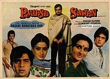 Movie Pyaasa Sawan by Suresh Wadkar on songs download at Pagalworld