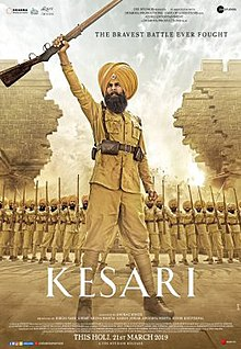 Download Songs Kesari  Movie by Karan Johar on Pagalworld
