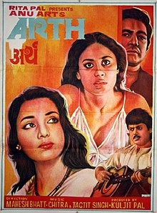Download Songs Arth  Movie by Mahesh Bhatt on Pagalworld