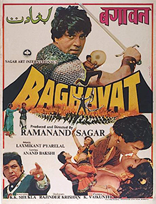 Hit movie Baghavat by Reena Roy songs download on Pagalworld