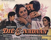 Hit movie Dil-e-Nadaan by Shatrughan Sinha songs download on Pagalworld