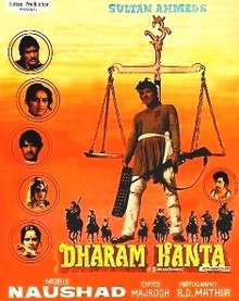 Download Songs Dharam Kanta Movie by Productions on Pagalworld
