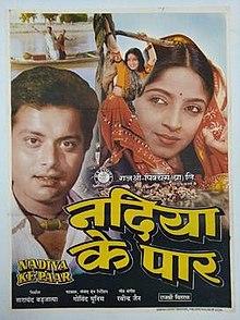Download Songs Nadiya Ke Paar  Movie by Productions on Pagalworld