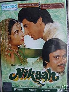 Movie Nikaah  by Ghulam Ali on songs download at Pagalworld