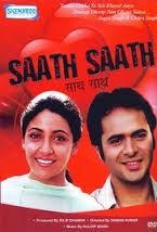 Hit movie Saath Saath  by Singh on songs download at Pagalworld