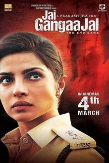 Download Songs Jai Gangaajal Movie by Productions on Pagalworld