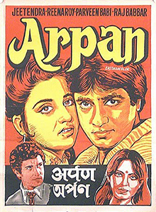Latest Movie Arpan by Reena Roy songs download at Pagalworld
