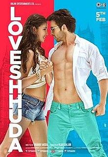 Movie Loveshhuda by Neha Kakkar on songs download at Pagalworld