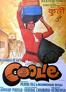 Latest Movie Coolie (1983 Hindi film) by Rati Agnihotri songs download at Pagalworld