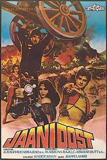 Download Songs Jaani Dost Movie by Productions on Pagalworld