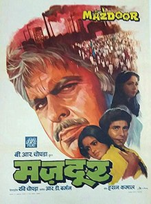 Latest Movie Mazdoor by Rati Agnihotri songs download at Pagalworld