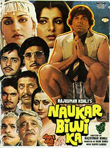 Latest Movie Naukar Biwi Ka by Reena Roy songs download at Pagalworld