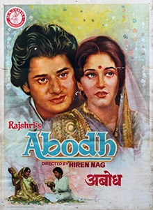 Download Songs Abodh Movie by Productions on Pagalworld