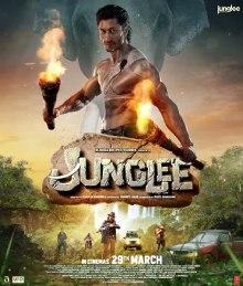 Hit movie Junglee  by Atul Kulkarni songs download on Pagalworld