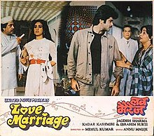 Download Love Marriage  Movie Mp3 Songs for free from pagalworld,Love Marriage  - Love Marriage  songs download HD.