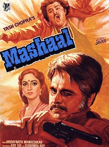 Download Songs Mashaal Movie by Yash Raj Films on Pagalworld