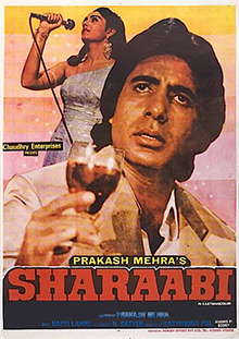 Download Songs Sharaabi Movie by Productions on Pagalworld