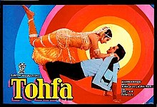 Download Songs Tohfa Movie by Productions on Pagalworld