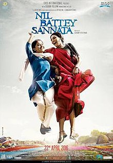Download Songs Nil Battey Sannata Movie by Productions on Pagalworld