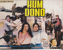 Latest Movie Hum Dono  by Reena Roy songs download at Pagalworld