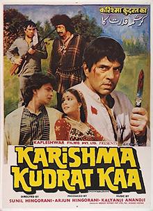 Latest Movie Karishma Kudrat Kaa by Rati Agnihotri songs download at Pagalworld