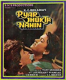 Download Songs Pyar Jhukta Nahin Movie by Productions on Pagalworld