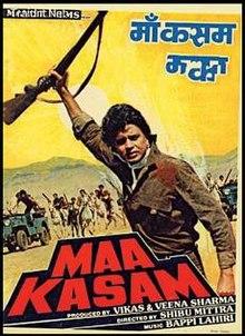 Movie Maa Kasam  by Sapna Awasthi on songs download at Pagalworld