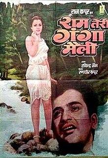 Latest Movie Ram Teri Ganga Maili by Kulbhushan Kharbanda songs download at Pagalworld