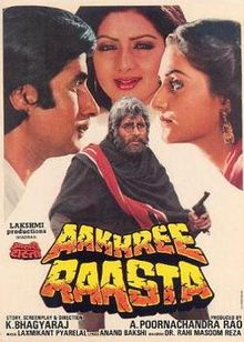 Download Songs Aakhree Raasta Movie by Productions on Pagalworld