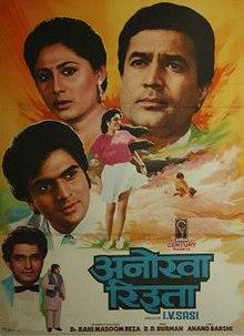 Latest Movie Anokha Rishta by Satish Shah songs download at Pagalworld