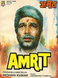 Latest Movie Amrit  by Zarina Wahab songs download at Pagalworld