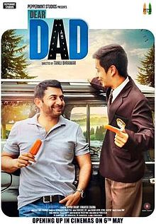 Movie Dear Dad  by Jasleen Royal on songs download at Pagalworld