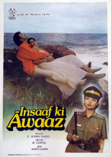 Download Songs Insaaf Ki Awaaz Movie by Productions on Pagalworld