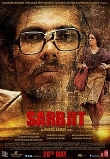 Hit movie Sarbjit  by Aishwarya Rai songs download on Pagalworld