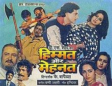 Download Songs Himmat Aur Mehanat Movie by Productions on Pagalworld
