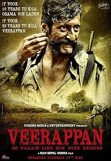 Download Songs Veerappan  Movie by Ram Gopal Varma on Pagalworld