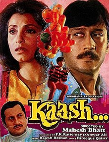 Download Kaash Movie Mp3 Songs for free from pagalworld,Kaash - Kaash songs download HD.