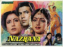 Hit movie Nazrana  by Sridevi songs download on Pagalworld