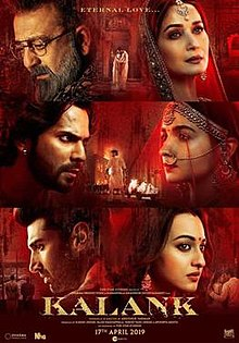 Download Songs Kalank Movie by Nadiadwala Grandson Entertainment on Pagalworld