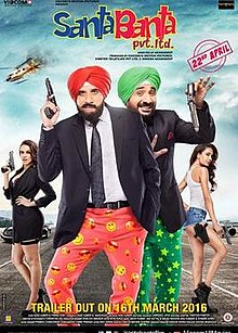 Download Songs Santa Banta Pvt Ltd Movie by Viacom 18 Motion Pictures on Pagalworld
