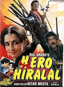 Hit movie Hero Hiralal by Kiran Kumar songs download on Pagalworld