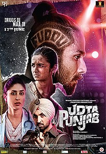 Latest Movie Udta Punjab by Alia Bhatt songs download at Pagalworld