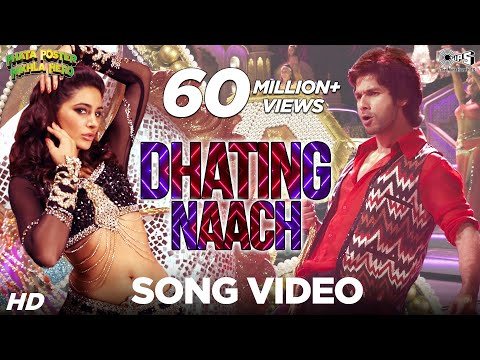 dhating naach mp3 download 320kbps