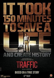 Movie Traffic  by Aakanksha Sharma on songs download at Pagalworld